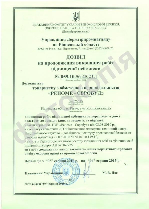 Ryshtuv_1_F