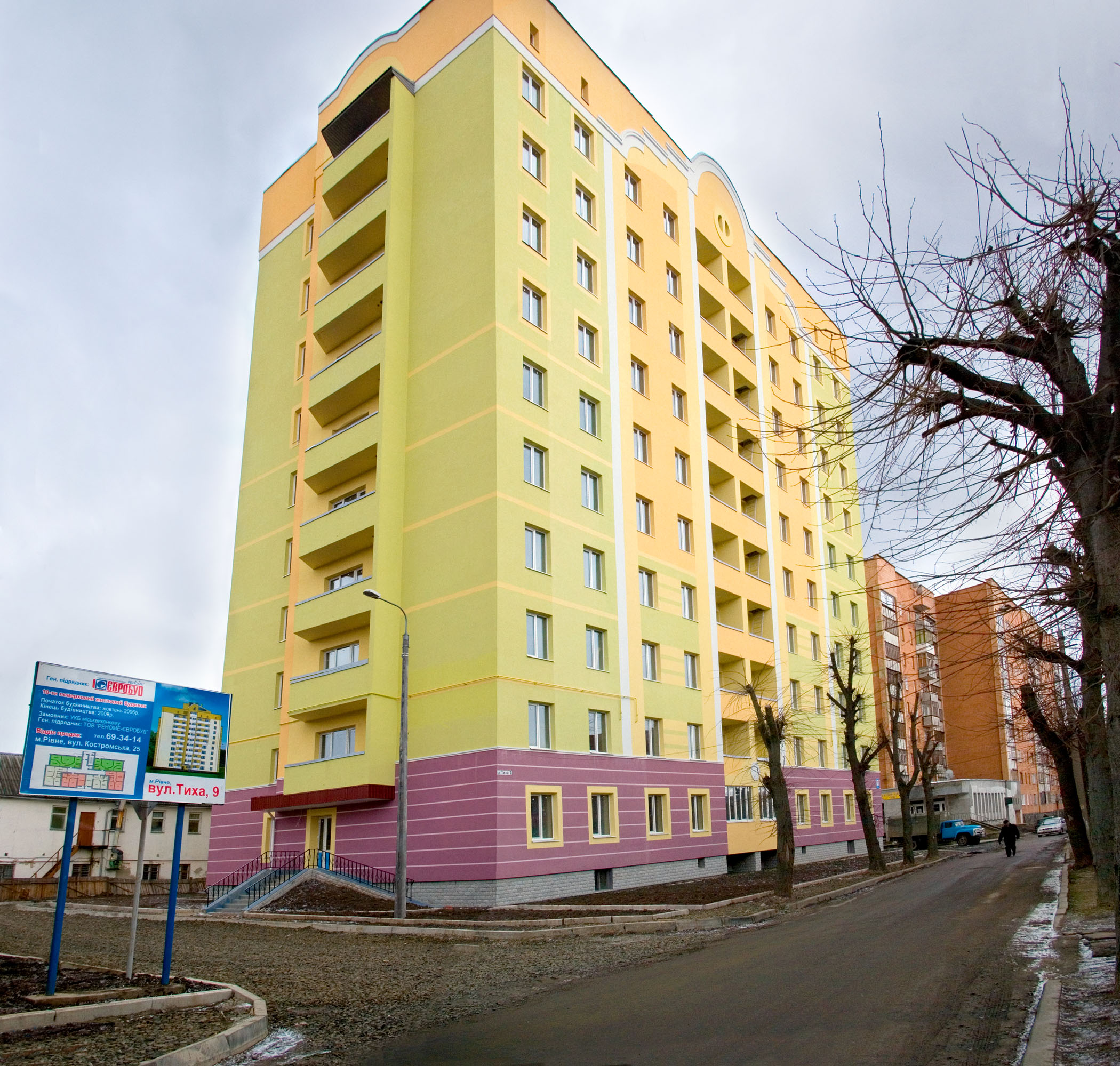 residential building on the Tyha str.