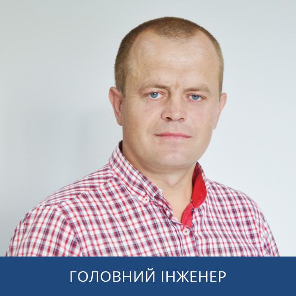 Карпук Віктор Петрович