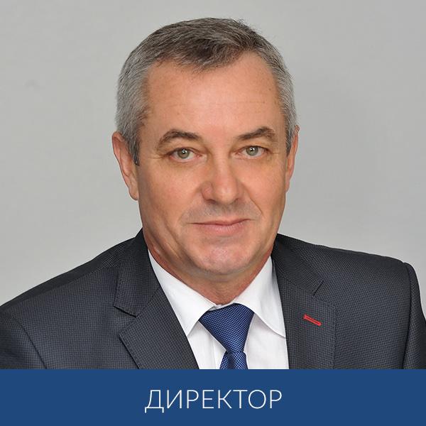 Рокунь Василь Олексійович
