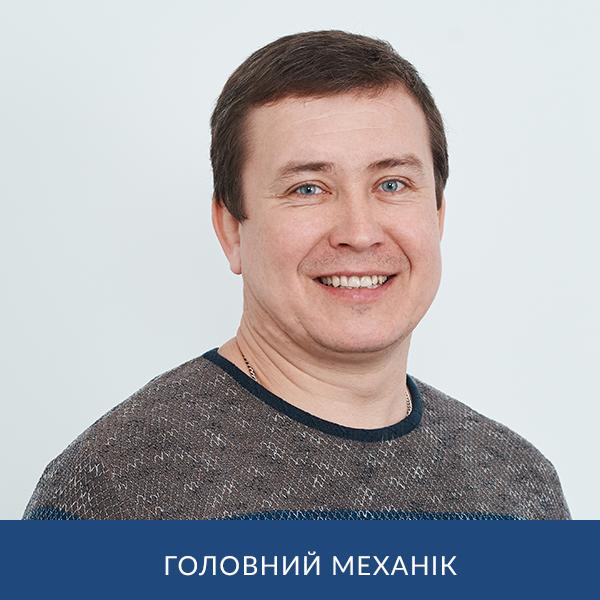 Федосов Юрій Володимирович