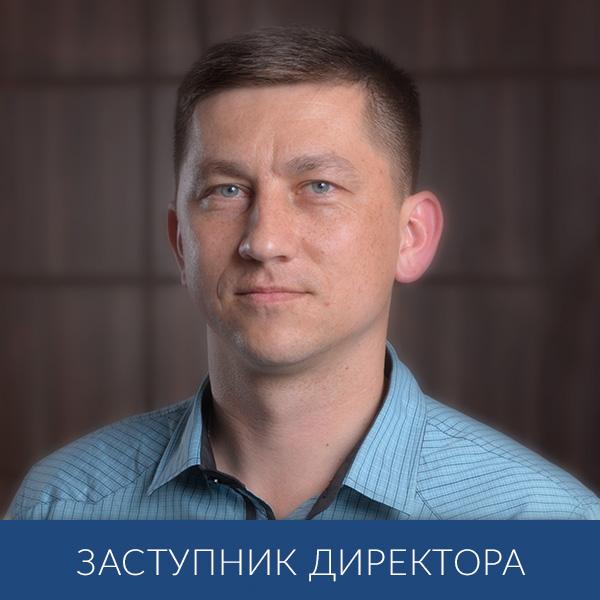 Жовтко Сергій Ананійович