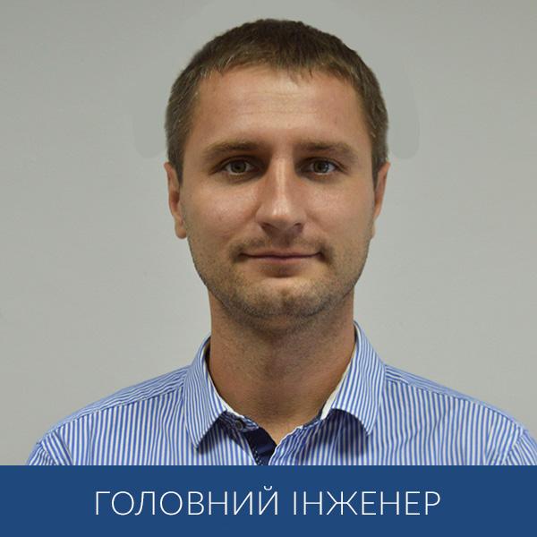 Моніч Андрій Олександрович