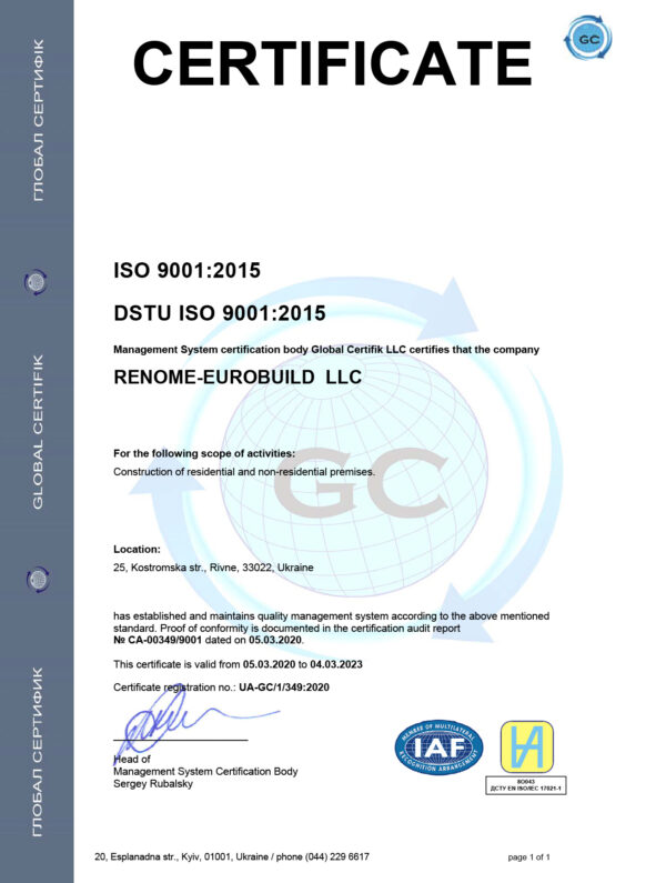 ISO 9001: 2015 and DSTU ISO 9001: 2015