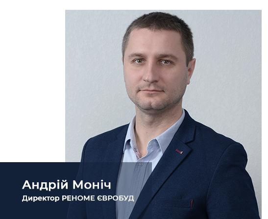 mon_ua