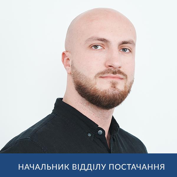 Кутін Андрій Сергійович