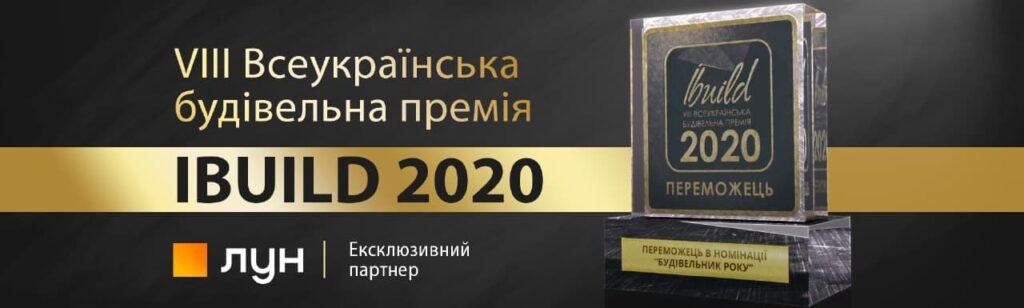 photo_2020-11-06_16-48-46